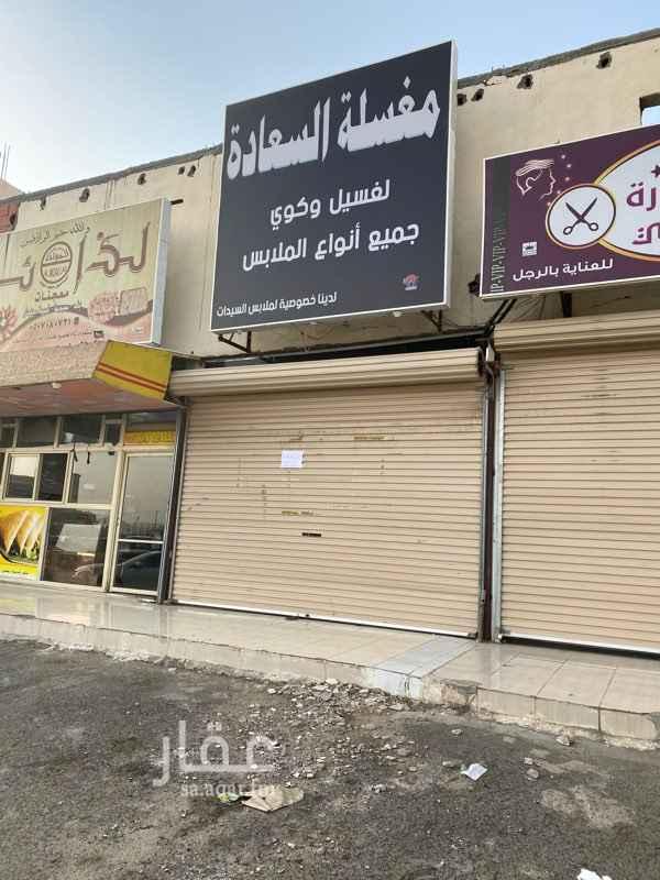 غرفة للإيجار في حي الراشدية ، مكة المكرمة