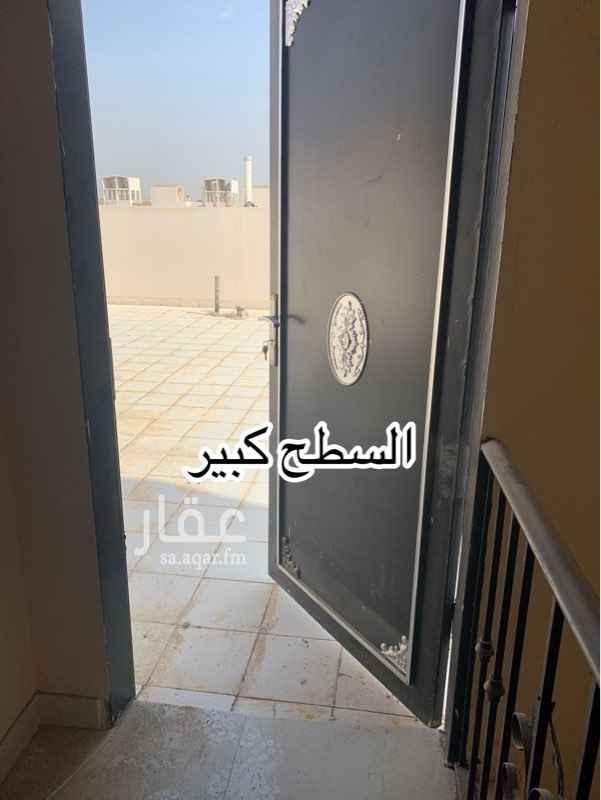 شقة للإيجار في شارع وادي الاعشاب ، حي ديراب ، الرياض ، الرياض