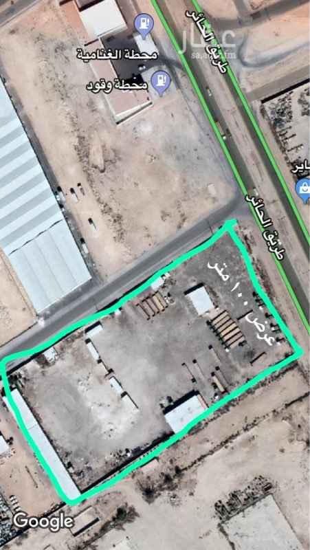 أرض للإيجار في طريق الحائر ، حي الغنامية ، الرياض