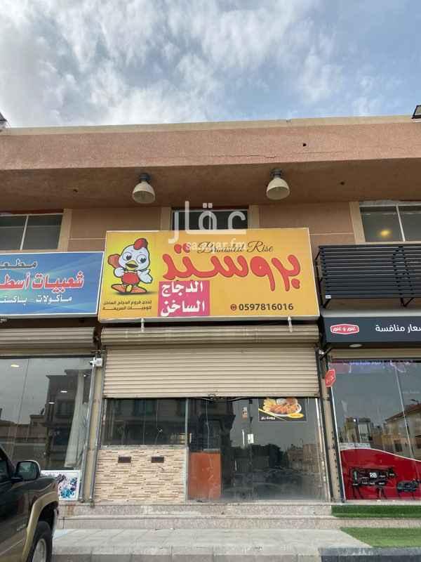 محل للإيجار في شارع السائب بن الحارث ، حي طيبة ، الدمام ، الدمام