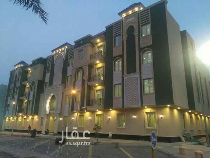 شقة للبيع في شارع درداح وقاع الشمري ، حي غرناطة ، الرياض ، الرياض