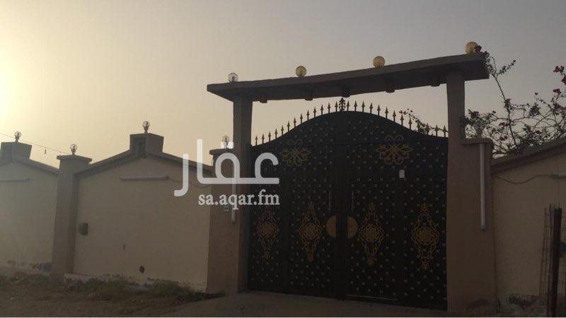 استراحة للبيع في مكة المكرمة