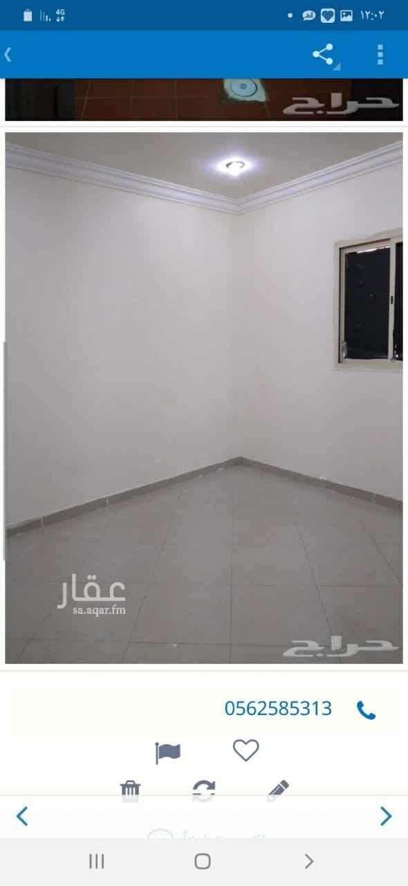 شقة للإيجار في شارع الجيل ، حي الملقا ، الرياض ، الرياض