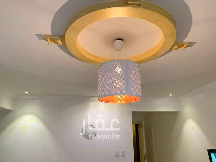 شقة للبيع في شارع المحترمة ، حي العقيق ، الرياض ، الرياض