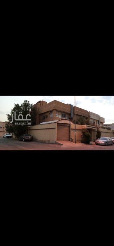 أرض للبيع في شارع العباس الرشيدي ، حي العزيزية ، الرياض ، الرياض