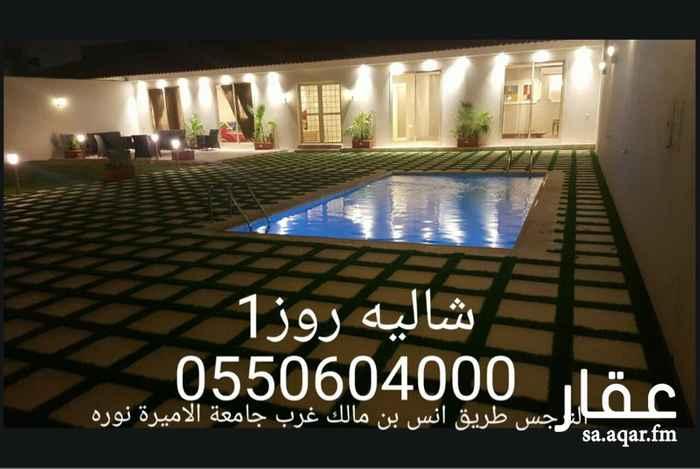 استراحة للإيجار في شارع رقم 417 ، الرياض