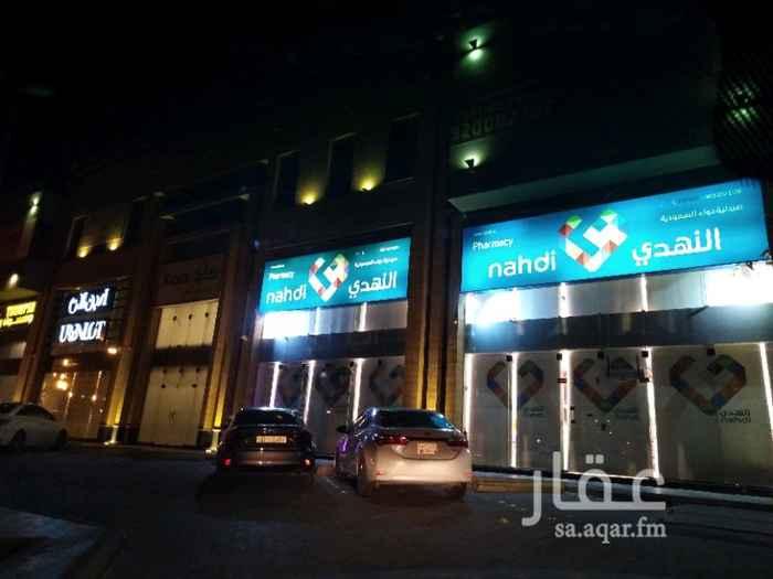 عمارة للبيع في شارع ابي بكر الصديق ، حي الربيع ، الرياض