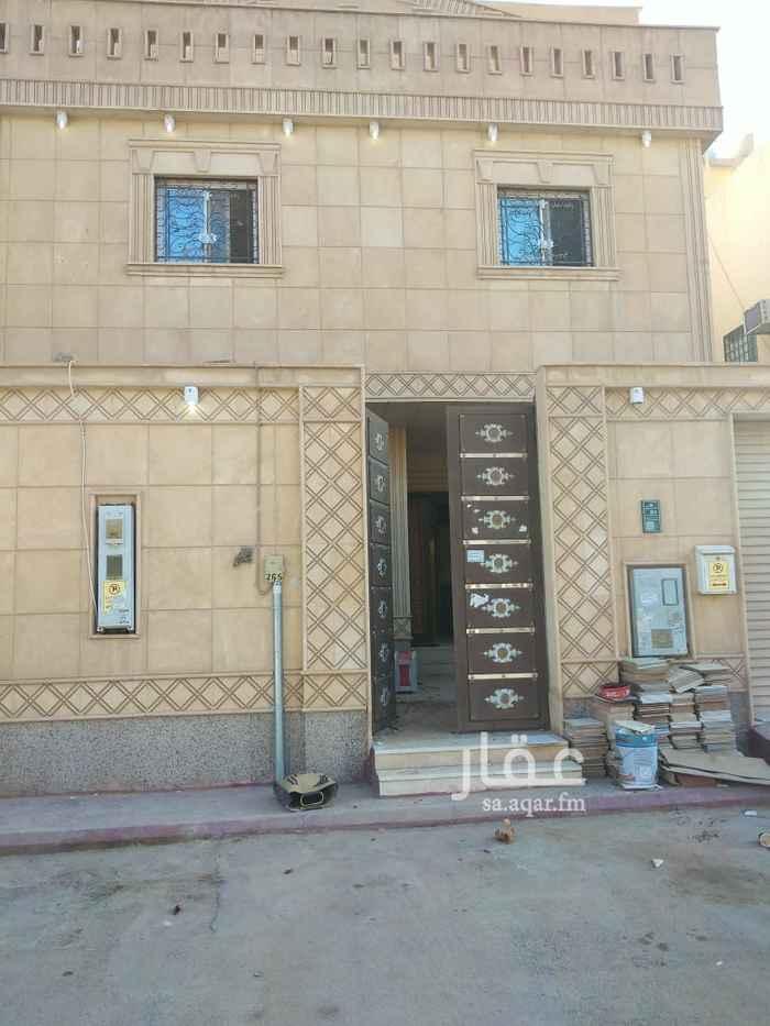 شقة للإيجار في شارع الحارث المخزومي ، حي اليرموك ، الرياض ، الرياض