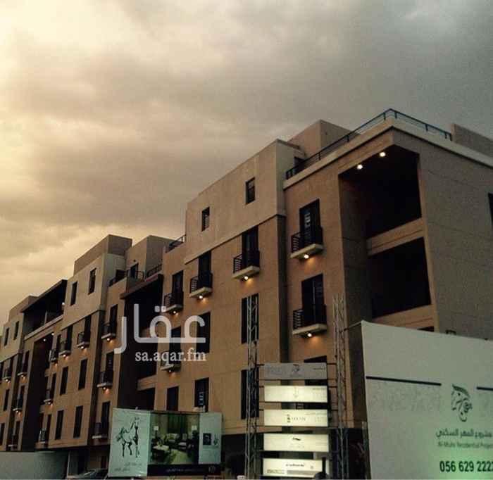 شقة للإيجار في الظهران ، حي هجر ، الدمام
