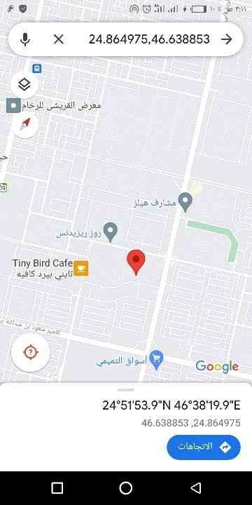 أرض للبيع في شارع فرقد السبخي ، حي العارض ، الرياض ، الرياض