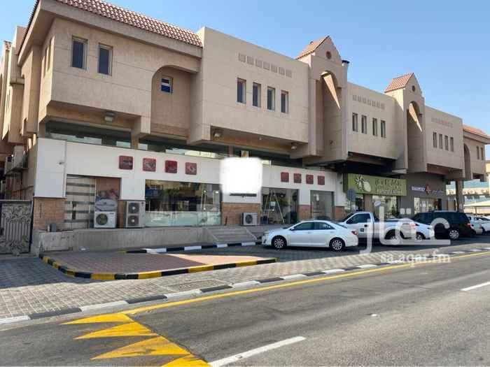 محل للبيع في حي ، شارع عبد الله بن العباس ، حي الدوحة الجنوبية ، الظهران ، الدمام