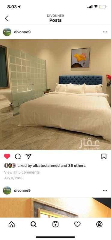 استراحة للإيجار في شارع ال الشاعر ، حي الرمال ، الرياض ، الرياض