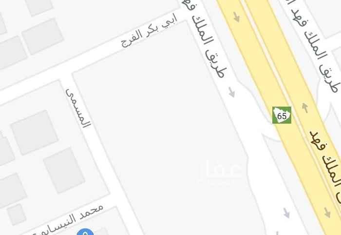 أرض للبيع في طريق الملك فهد الفرعي ، حي العقيق ، الرياض