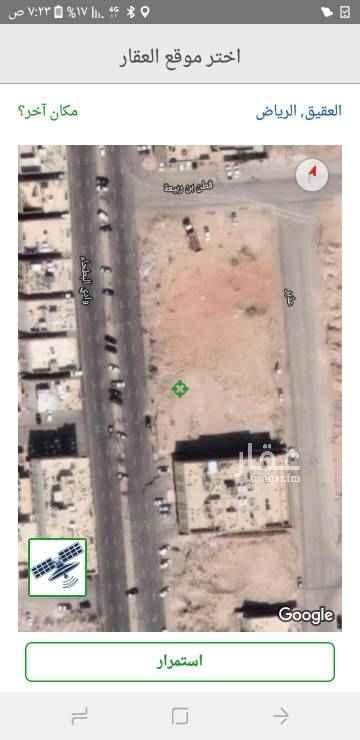 أرض للبيع في شارع وادي البطحاء ، الرياض