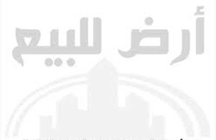 أرض للبيع في شارع صبراتة ، حي العقيق ، الرياض