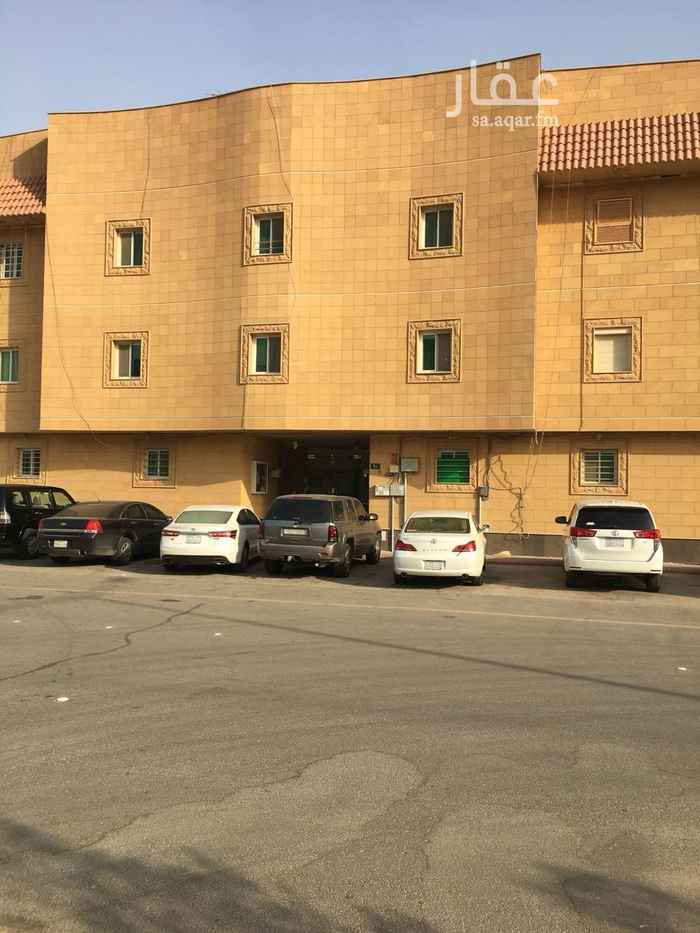 شقة للبيع في شارع الرماة ، حي المروج ، الرياض
