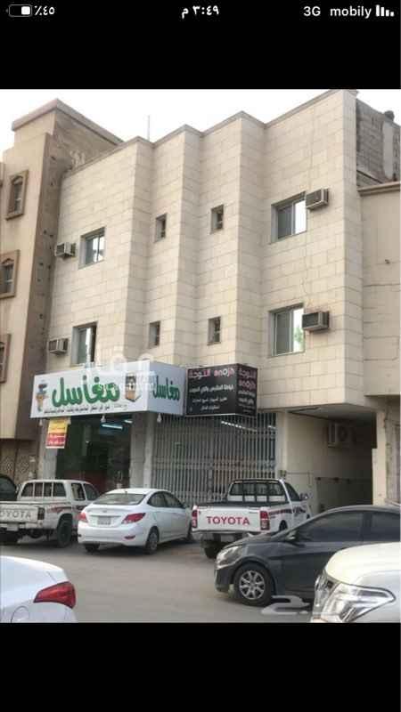 عمارة للبيع في شارع الأمير عبد الله بن عبد الرحمن بن فيصل ، حي اليمامة ، الرياض ، الرياض