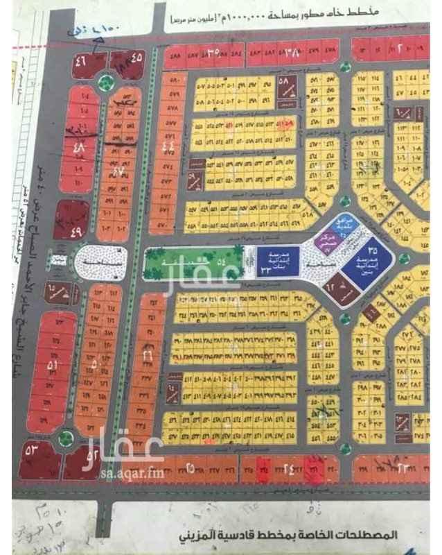 أرض للبيع في شارع ابراهيم الهلالي ، حي القادسية ، الرياض