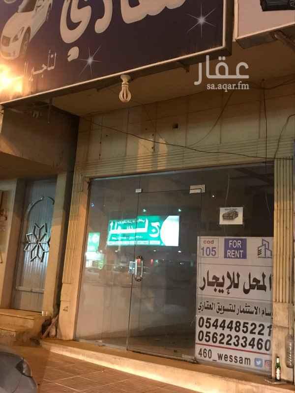 محل للإيجار في شارع الامير سلطان بن عبدالعزيز ، حي السلام ، الخرج