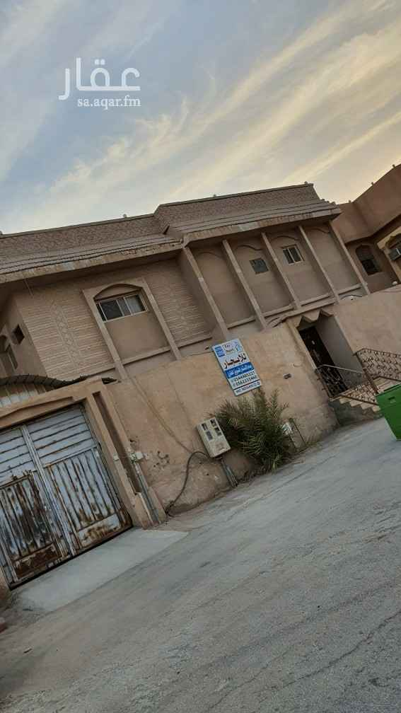 دور للإيجار في حي الريان ، الخرج ، الخرج