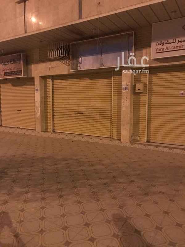 محل للإيجار في شارع بريدة بن الحصيب ، حي القصواء ، المدينة المنورة