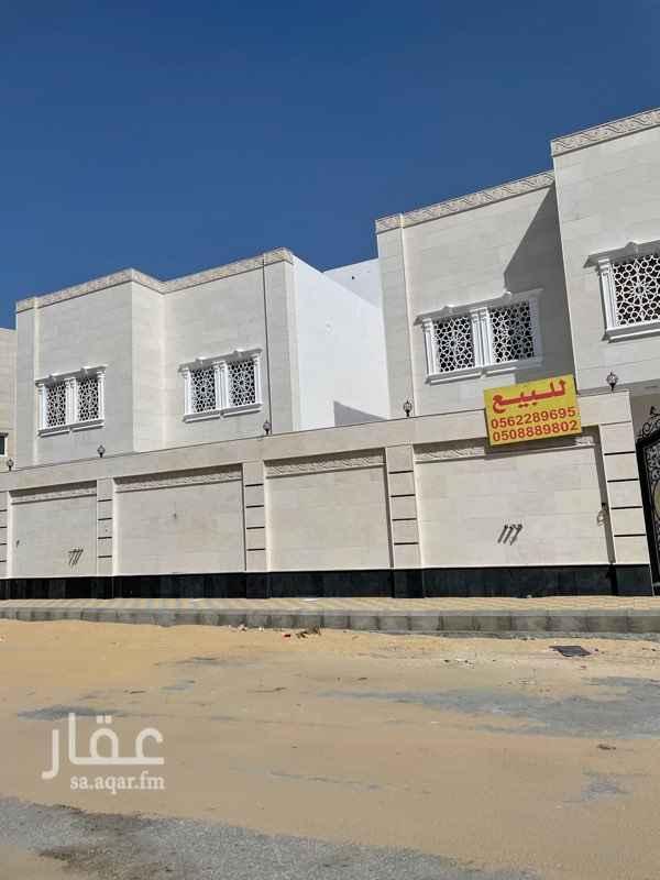 بيت للبيع في شارع نعيم بن مالك ، ضاحية الملك فهد ، الدمام ، الدمام