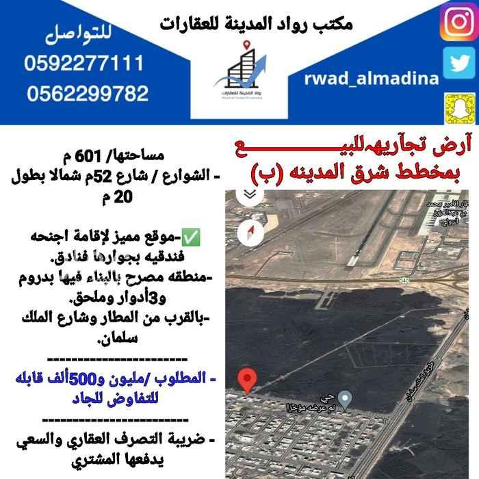 أرض للبيع في حي ، شارع سواد بن غزية ، حي العاقول ، المدينة المنورة ، المدينة المنورة