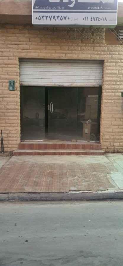 محل للإيجار في شارع ابن خلدون ، حي الروضة ، الرياض ، الرياض