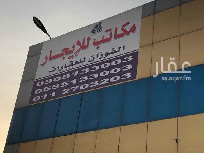 محل للإيجار في الطريق الدائري الجنوبي ، حي النور ، الرياض ، الرياض