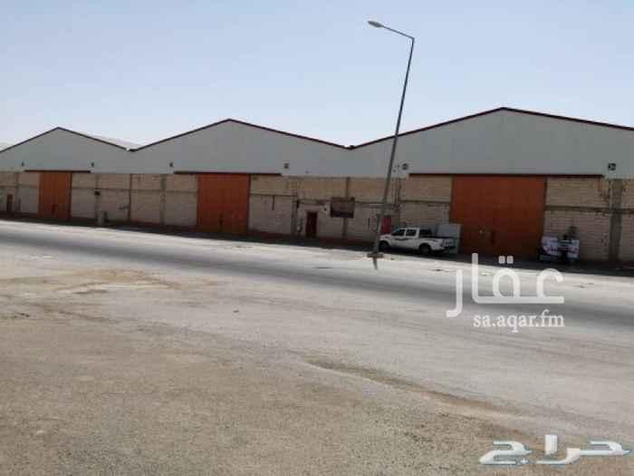 مستودع للإيجار في شارع دار الرقبان ، حي السلي ، الرياض ، الرياض