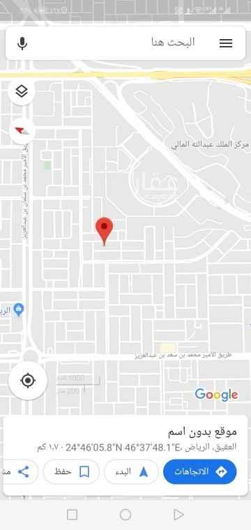 أرض للبيع في شارع الفحيحيل ، حي العقيق ، الرياض ، الرياض