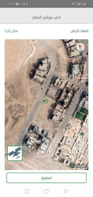 أرض للبيع في طريق الأمير تركي بن عبدالعزيز الأول ، حي الملقا ، الرياض ، الرياض