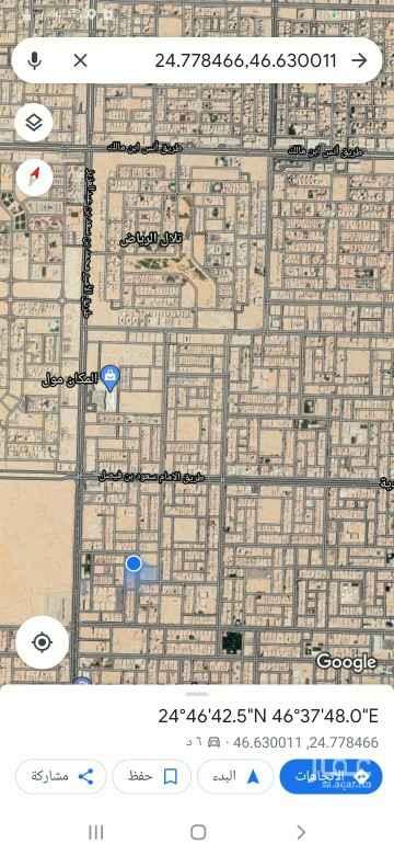 أرض للبيع في شارع ناصفة ، حي العقيق ، الرياض ، الرياض