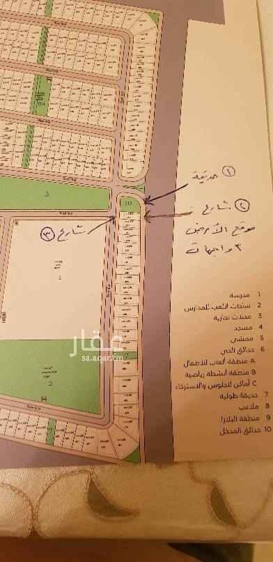 أرض للبيع في حي البيلسان ، مدينة الملك عبد الله الاقتصادية