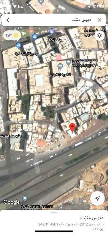 مستودع للإيجار في حي الحجون ، مكة ، مكة المكرمة
