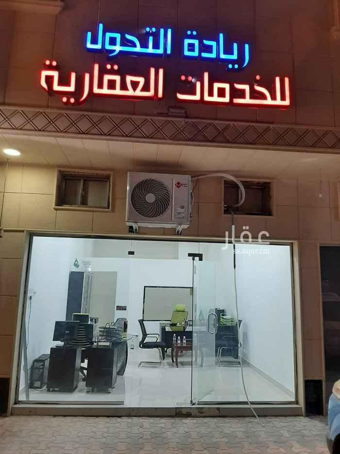 أرض للإيجار في الرياض ، حي الرمال ، الرياض