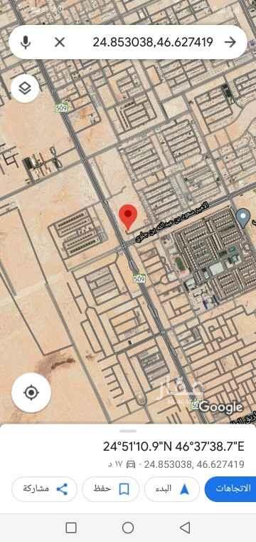 أرض للبيع في حي ، شارع الامير سعود بن عبدالله بن جلوي ، حي العارض ، الرياض