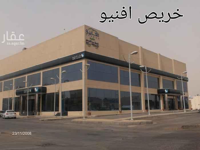 مكتب تجاري للإيجار في شارع اسعد بن زرارة ، حي الروضة ، الرياض ، الرياض