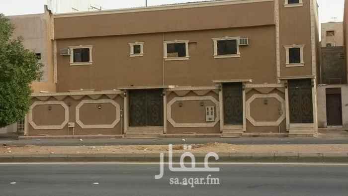 بيت للبيع في شارع بلال بن رباح ، حي طويق ، الرياض