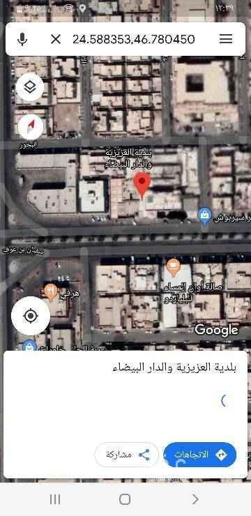 أرض للبيع في شارع اضاء ، حي العزيزية ، الرياض