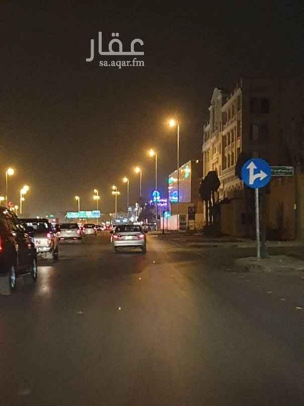 أرض للبيع في شارع التخصصي ، حي المحمدية ، الرياض