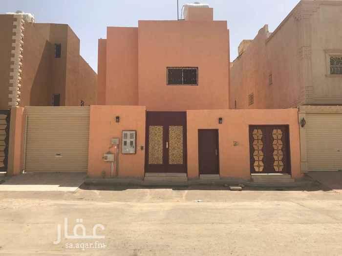 فيلا للبيع في شارع زنجبار ، حي العقيق ، الرياض
