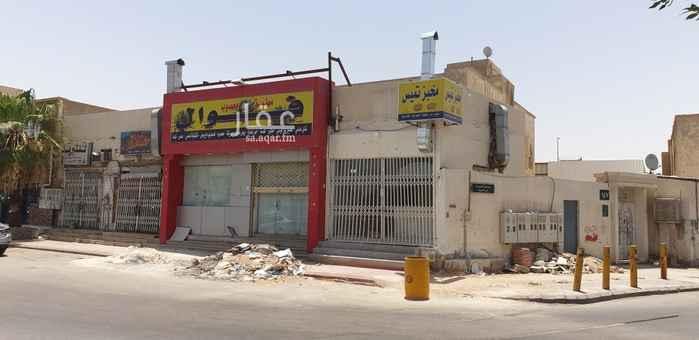 عمارة للبيع في طريق العزيزية ، حي العزيزية ، الرياض ، الرياض