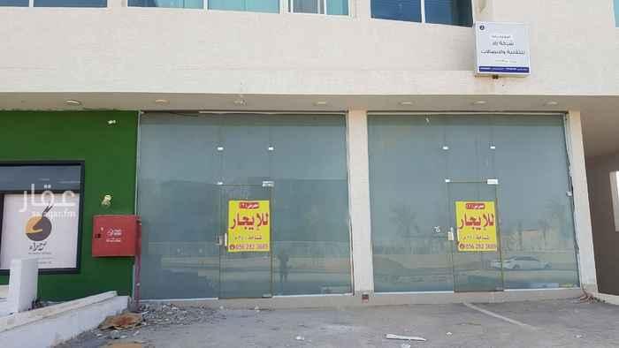 محل للإيجار في حي حطين ، الرياض ، الرياض