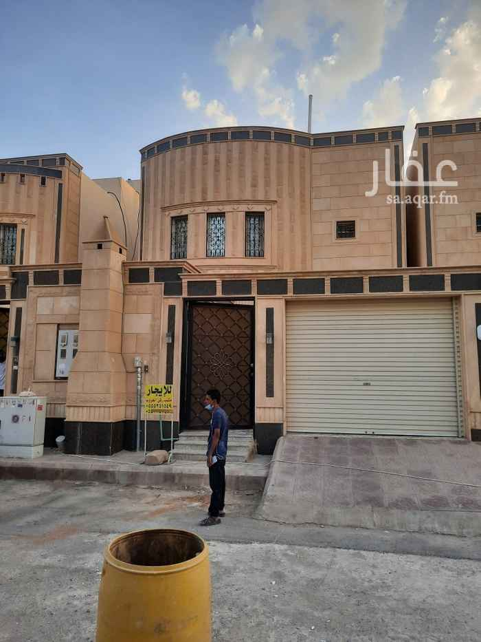 فيلا للإيجار في شارع إبراهيم بن أحمد بن عبدالكافي ، حي طويق ، الرياض ، الرياض