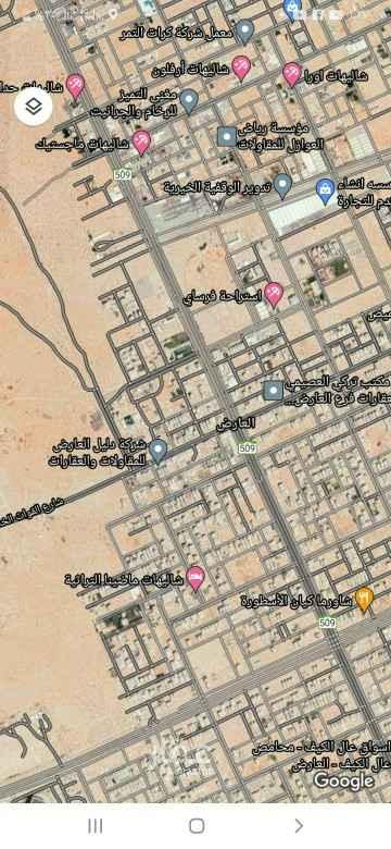 أرض للبيع في حي ، شارع محمد حسين هيكل ، حي العارض ، الرياض
