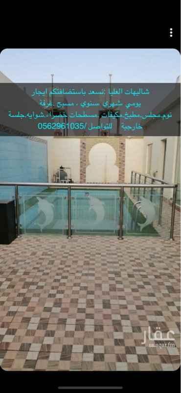استراحة للإيجار في شارع الامير سلمان بن محمد بن سعود ، حي الصحافة ، الرياض