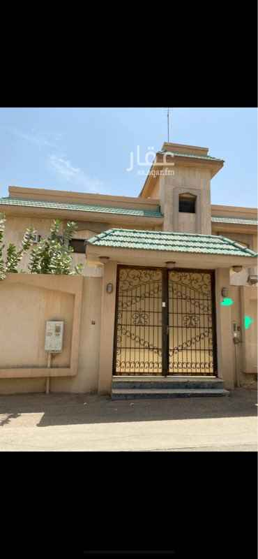 فيلا للبيع في شارع احمد الاموي ، حي جرير ، الرياض ، الرياض