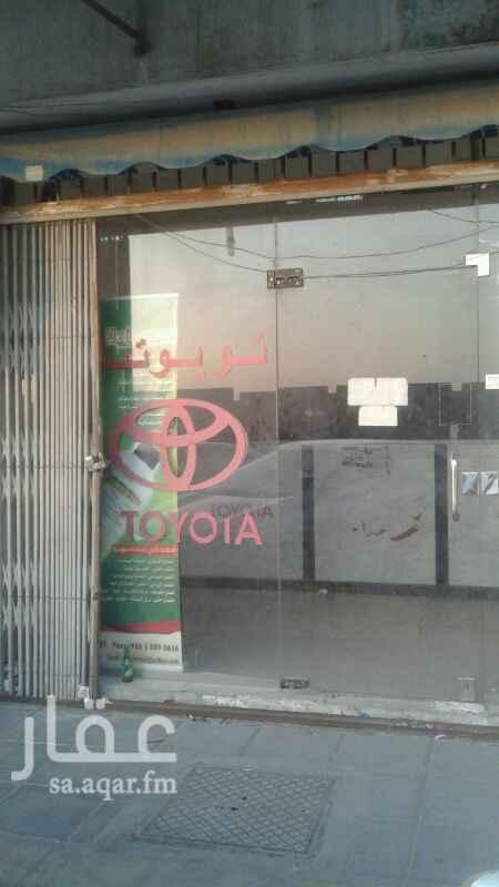 محل للإيجار في شارع مكة المكرمة ، حي الثقبة ، الخبر