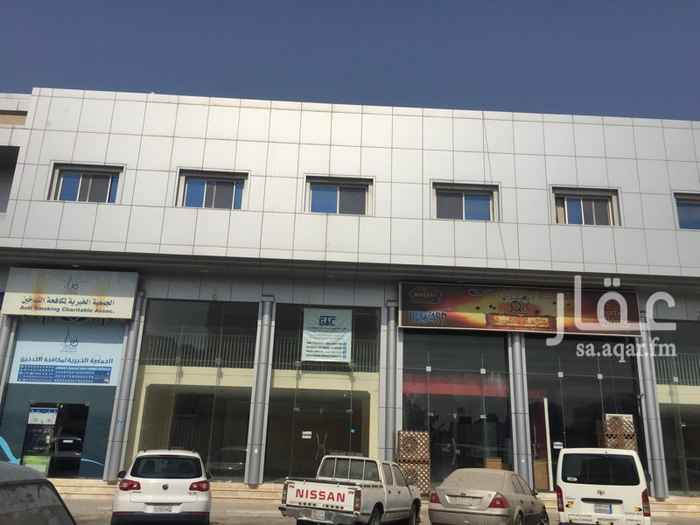 مكتب تجاري للإيجار في شارع خليل الجندي, مدينة العمال, الدمام